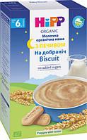Каша молочная органическая HiPP с печеньем Спокойной ночи 250 г хипп (9062300133599_9062300140238)