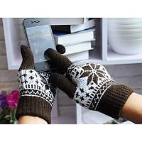 Женские мужские зимние вязанные теплые Touch Screen варежки перчатки рукавицы рукавички