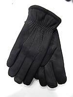 Чоловічі замшеві рукавички на хутрі оптом від 10 пар