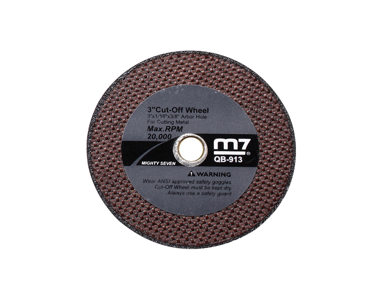 Круг отрезной Mighty Seven 75*1,5*10мм сталь