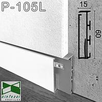 Алюминиевый плинтус со скрытой подсветкой, 60х15х2500мм. Скрытый LED-плинтус для пола SINTEZAL. Белый