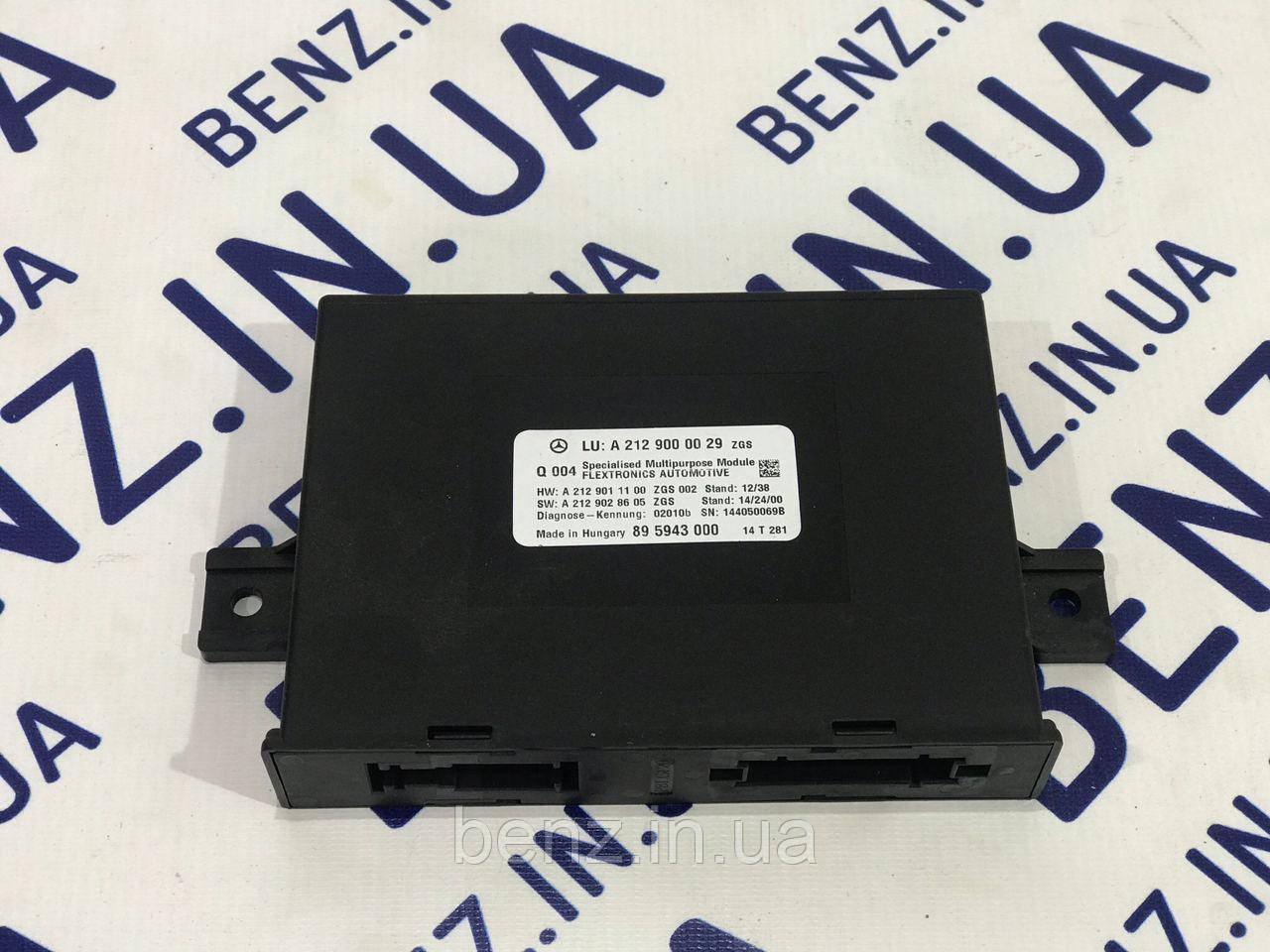 Блок керування додатковими функціями спец авто W212 рестайл A2129000029