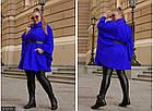 Пальто-пончо синій Осінь-Зима Україна 48-62 великого розміру 858219-1, фото 2