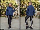 Пальто короткий кашемір синій Осінь Україна 50-52 великого розміру 858518-3, фото 2