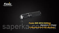 Ліхтар ручний Fenix E05 XP-E2 R3 синій оновлений