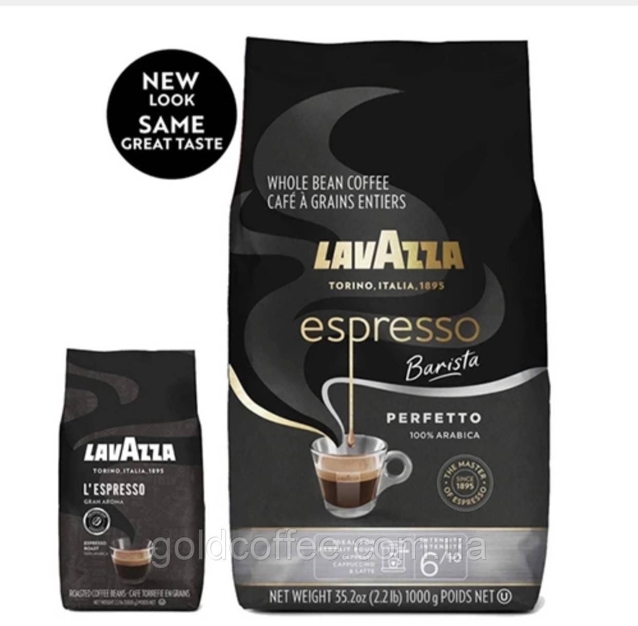 Зернова кава Lavazza l'espresso Gran Aroma