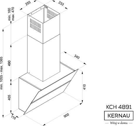 Вытяжка KERNAU KCH 4891 B, фото 2