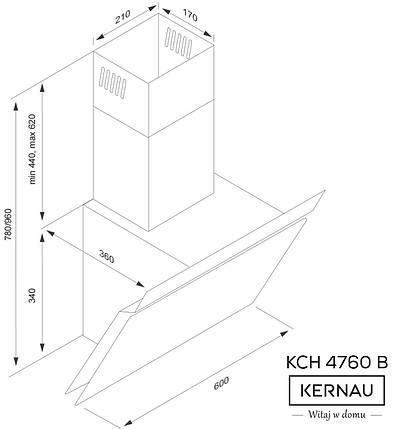Вытяжка KERNAU KCH 4760 B, фото 2