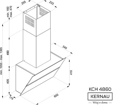 Вытяжка KERNAU KCH 4860 B, фото 2