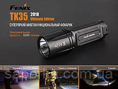 Ліхтар ручний Fenix TK35UE 2018 Cree XHP70 HI, фото 2