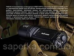 Ліхтар ручний Fenix TK35UE 2018 Cree XHP70 HI, фото 3