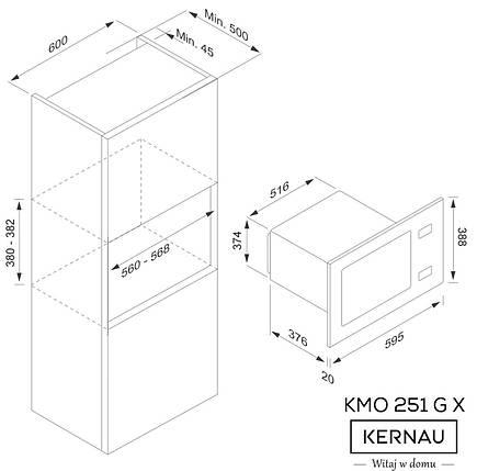 Встраиваемая микроволновая печь KERNAU KMO  251 G X, фото 2