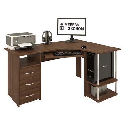 Столы офисные и компьютерные