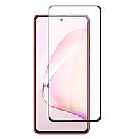 Защитное стекло 3D для Samsung Note 10 Lite (Черный)