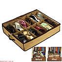 Органайзер для зберігання взуття Shoes-Under (для 12 пар), фото 6