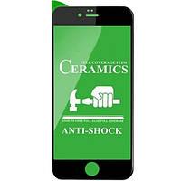 Защитное стекло-пленка Fiji Ceramics для Apple Iphone 6 / 6S черный Full Glue 0,26 мм в упаковке