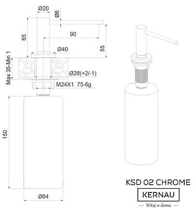 Дозатор KERNAU KSD 02 CHROME, фото 2