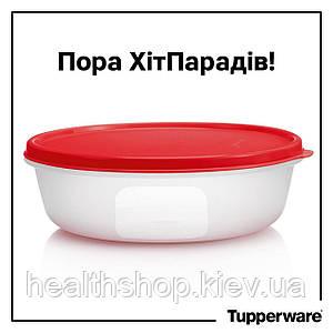 Контейнер Хит-парад прозрачный, 1 л, Tupperware