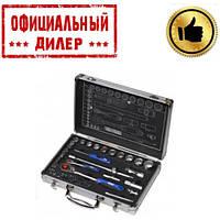 Автомобильный набор инструментов Utool 54 шт