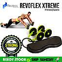 Роликовый тренажер  для всего тела Revoflex Xtreme! TOP, фото 5