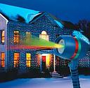 Лазерный проектор Star shower motion, фото 4