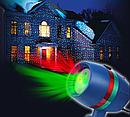 Лазерный проектор Star shower motion, фото 5