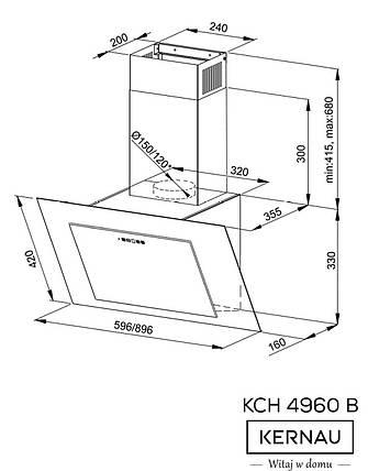 Вытяжка KERNAU KCH 4960 B, фото 2