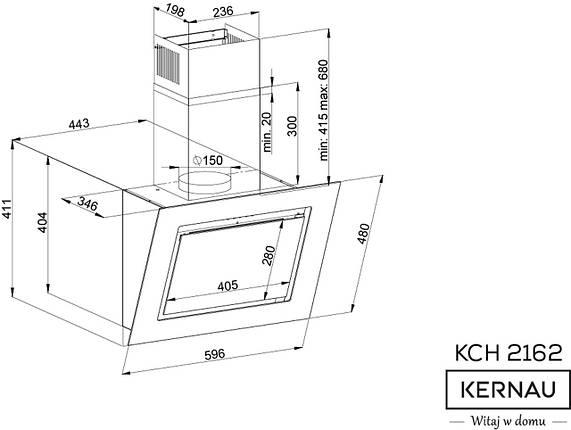Вытяжка KERNAU KCH 2162 B, фото 2