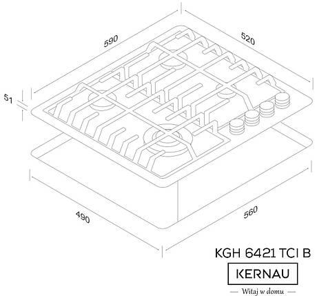 Варочная поверхность газовая KERNAU KGH 6421  TCI B, фото 2