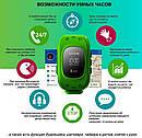 Детские умные часы Smart watch Q50 со съемным ремешком., фото 7