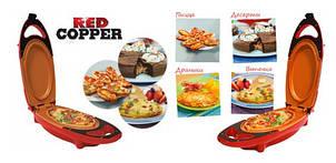 Скороварка Red Cooper для вторых блюд, электрическая. Шеф-повар Red Cooper 5 minuts chef