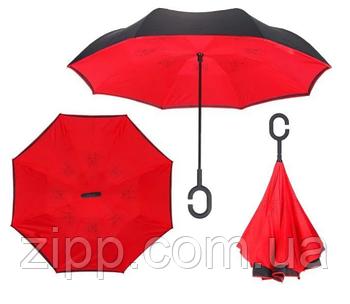 Зонт навпаки, парасолька парасоля зворотного складання Up-Brella, вітрозахисний розумний антизонт червоний