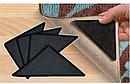 4+4 липучки на коврики против скольжения + Подарок, фото 3