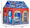 Детская игровая палатка домик для мальчика Полицейский участок, фото 4