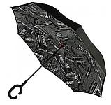 Ветрозащитный зонт Up-Brella | антизонт | зонт обратного сложения | зонт наоборот, фото 4