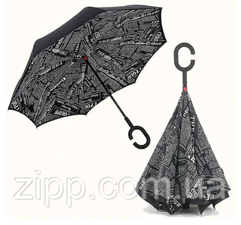 Вітрозахисний парасолька Up-Brella   антизонт   парасольку зворотного складання   парасольку навпаки