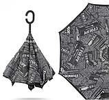 Ветрозащитный зонт Up-Brella | антизонт | зонт обратного сложения | зонт наоборот, фото 3