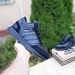 Мужские зимние ботинки Adidas INIKI (черные) 3551, фото 3