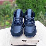 Мужские зимние ботинки Adidas INIKI (черные) 3551, фото 5