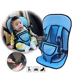 Детское бескаркасное автокресло Multi Function Car Cushion голубое