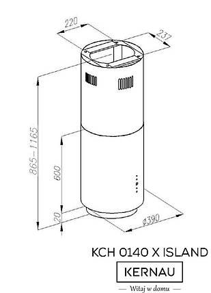 Вытяжка KERNAU KCH 0140 X ISLAND, фото 2
