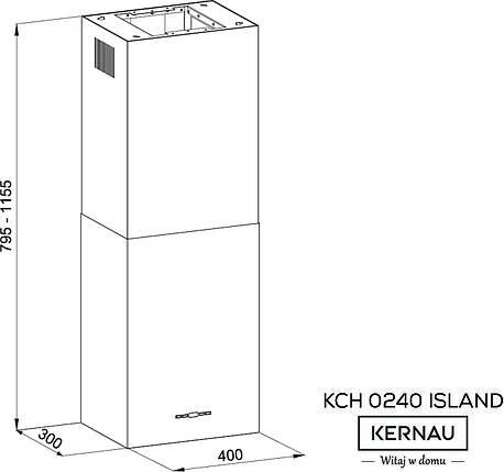 Вытяжка KERNAU KCH 0240 B ISLAND, фото 2