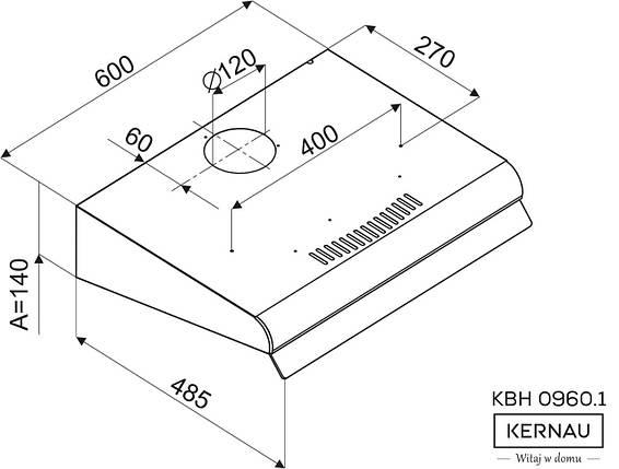 Вытяжка KERNAU KBH 0960.1 B, фото 2