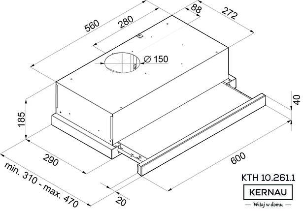 Вытяжка KERNAU KTH 10.261.1 B, фото 2