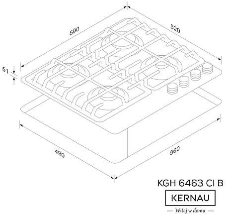 Варочная поверхность газовая KERNAU KGH 6463  CI B, фото 2