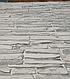Декоративная Настенная Панель ПВХ Grace (Кварцит серый), фото 3