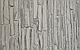 Декоративная Настенная Панель ПВХ Grace (Кварцит серый), фото 6