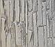 Декоративная Настенная Панель ПВХ Grace (Кварцит серый), фото 5