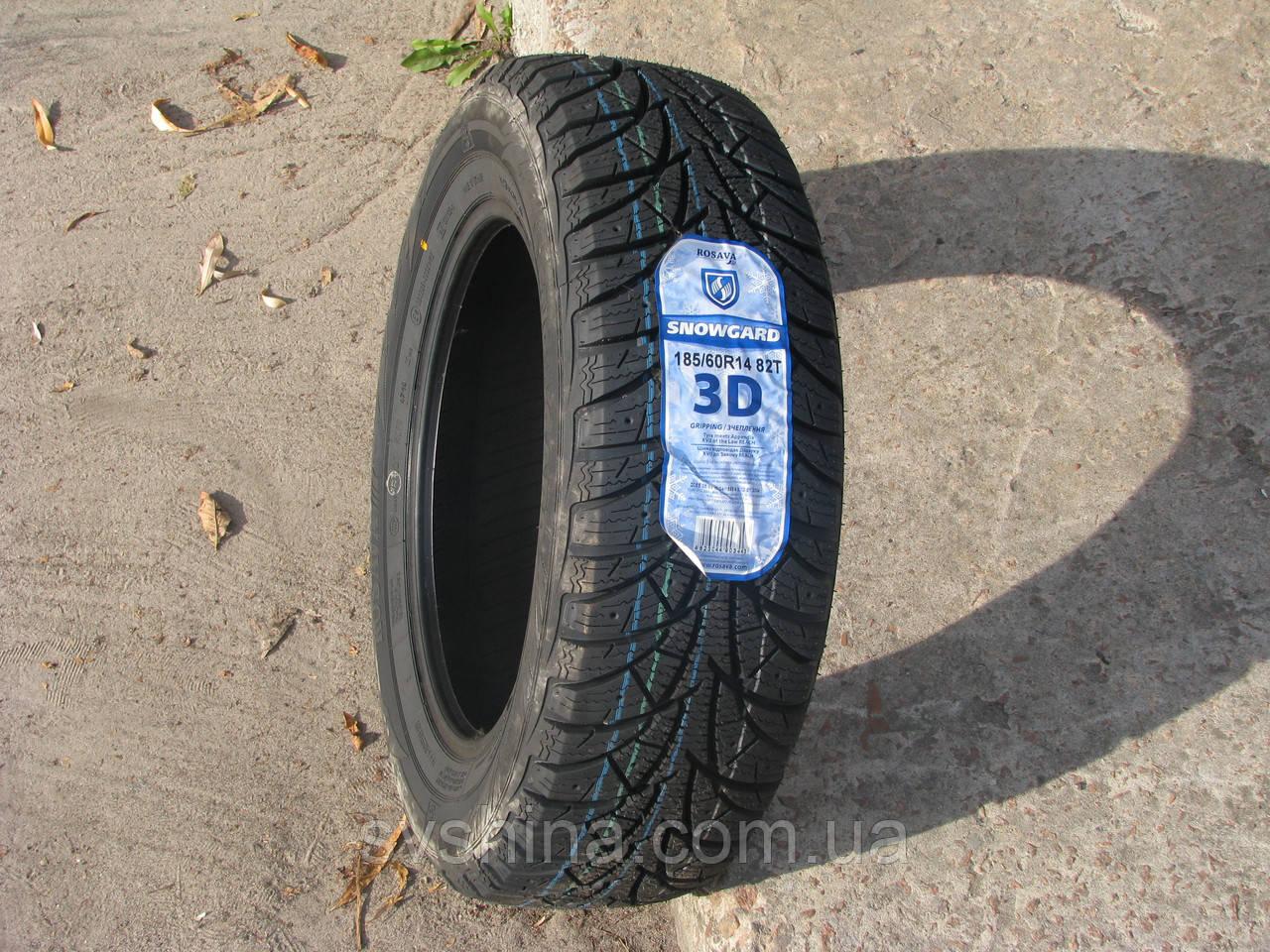 Зимние шины 185/60R14 Росава SnowGard, 82Т под шип