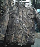 """Зимний Камуфляжный костюм Теплый """"Клен"""" Не шелестит! Камуфляжная одежда. Рыбалка. Одежда для охоты рыбалки."""